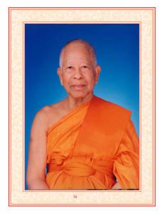 Cambodian Sangharaja picture11