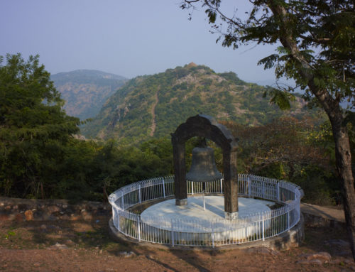 Rajgir World Peace Bell