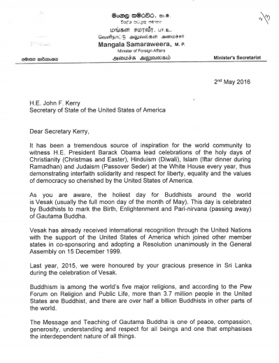 Letter by the Minister of Foreign Affairs of Sri Lanka